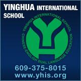 YingHua International School