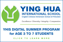 YingHua International School